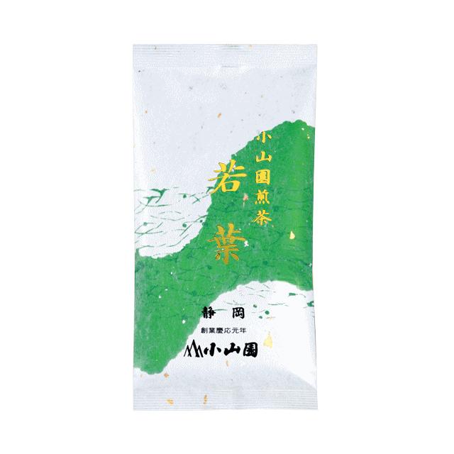 静岡パルシェ店 感謝セールのお知らせ