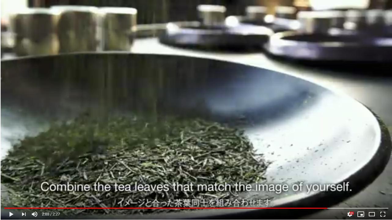 """小山園の合組茶 """"Gogumi""""at KOYAMA EN 動画配信中です"""