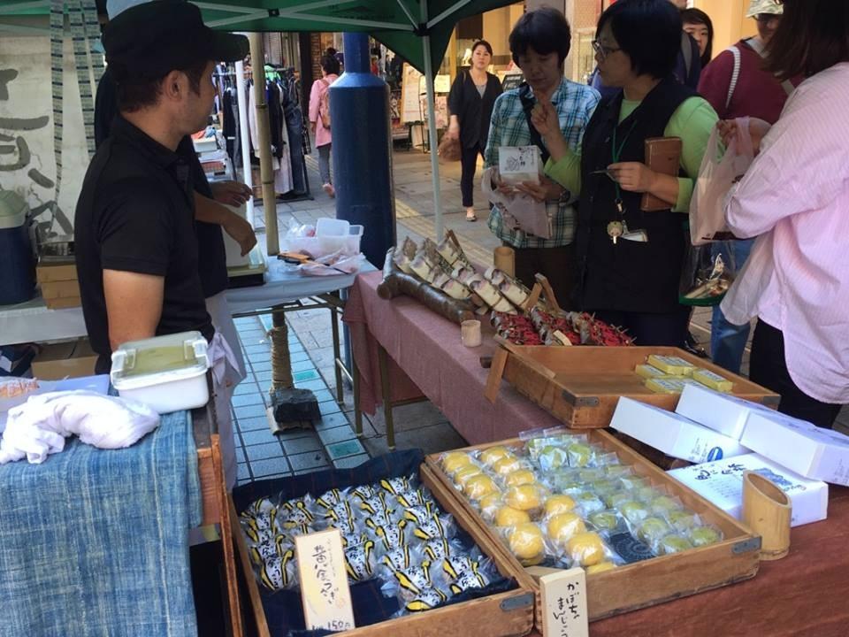 駿府ふるさと収穫祭 開催のお知らせ