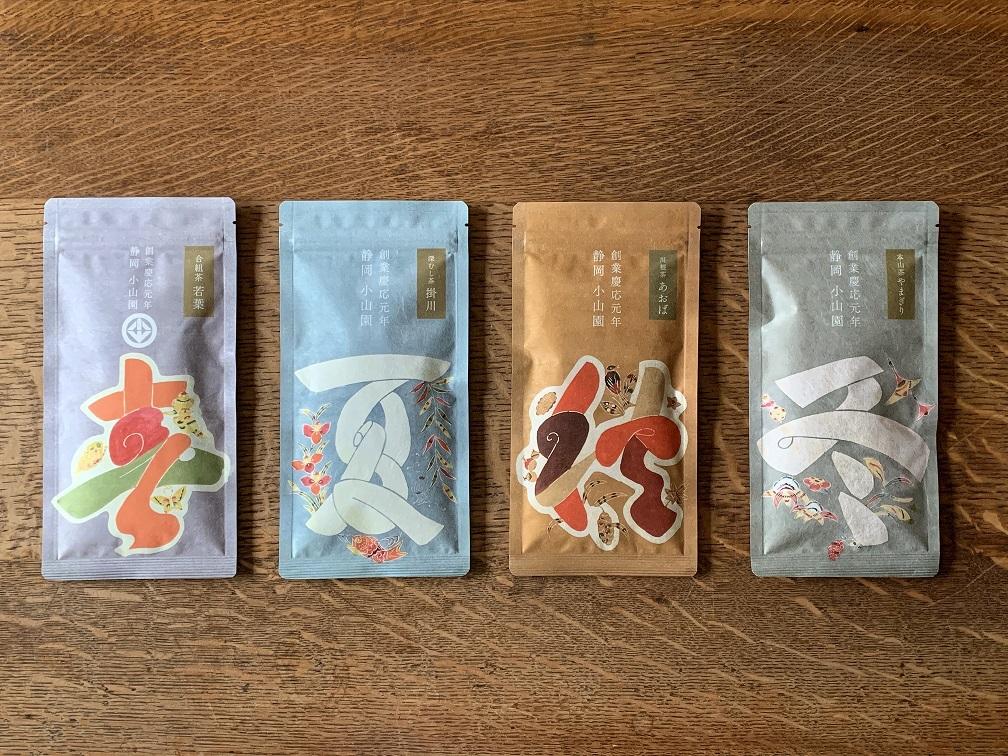 世界緑茶コンテスト 最高金賞受賞!